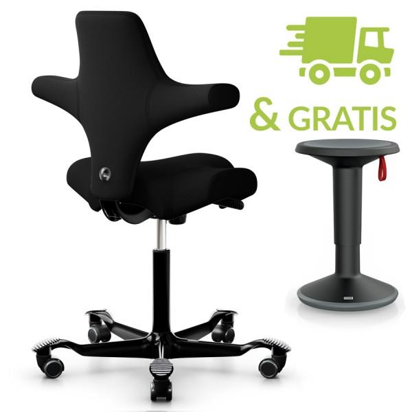 HAG CAPISCO 8106 Stoff Xtreme schwarz mit Sattelsitz mit Gratis Hocker