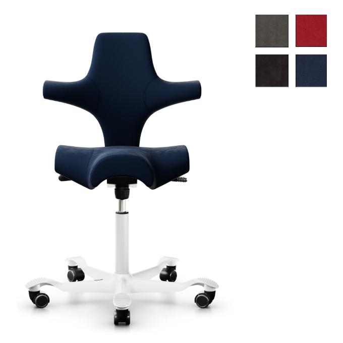 HAG Capisco 8106 Stoff Comfort+ Bürostuhl Sattelstuhl HAG100161