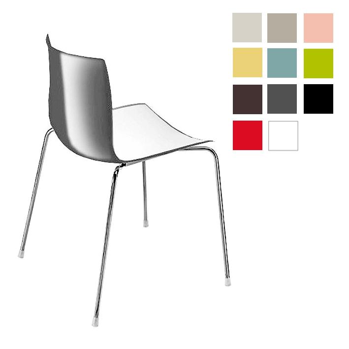 arper catifa 46 0251 zweifarbig vierfu g nstig bei. Black Bedroom Furniture Sets. Home Design Ideas